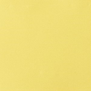 Nylon Packcloth - Yellow | 60""
